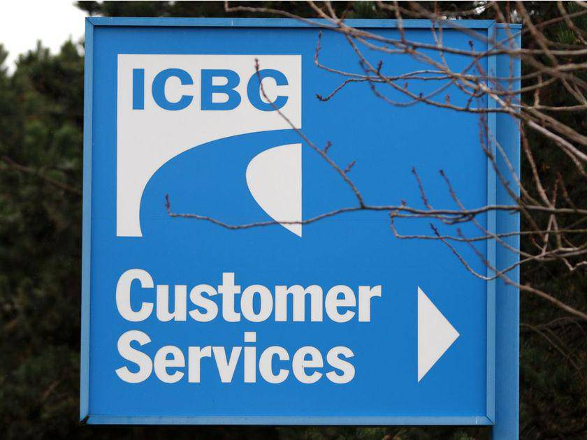 ICBC customer services sign